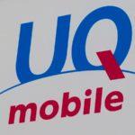 UQモバイルにMNPで転入。ショップに行って手続きしました。初期費用3000円を無料にする方法。